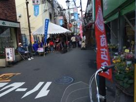 香里園100円商店街