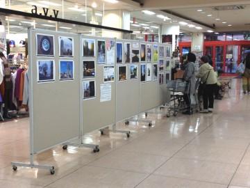 写真展会場(有るプラザ香里園店)