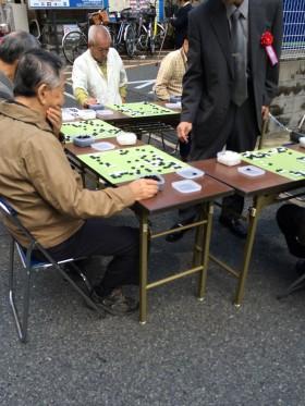 囲碁 香里園