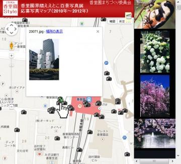 香里園界隈ええとこ百景写真展2010~2012マップ