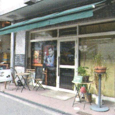 Café and Bar 30cm