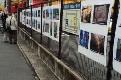 香里園界隈写真展2014