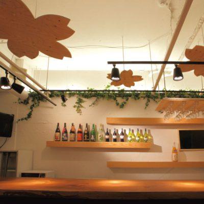 Standing Bar sakura・saku