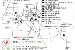 香里園界隈ええとこ百景写真展2013 展示会場地図